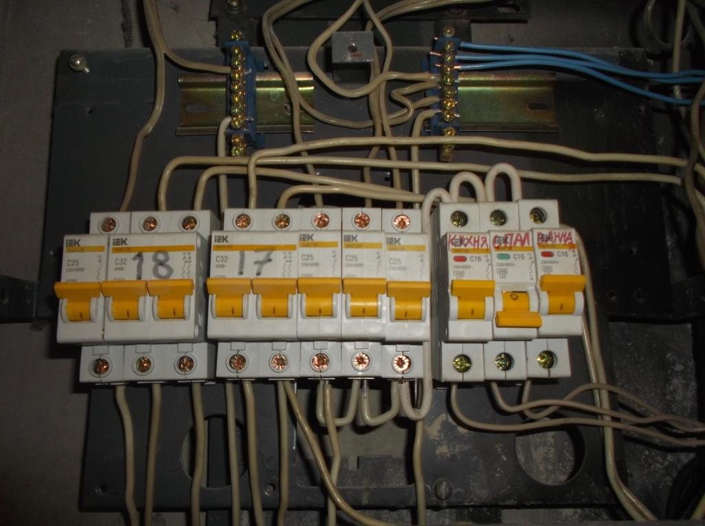 Старые провода - новые автоматы