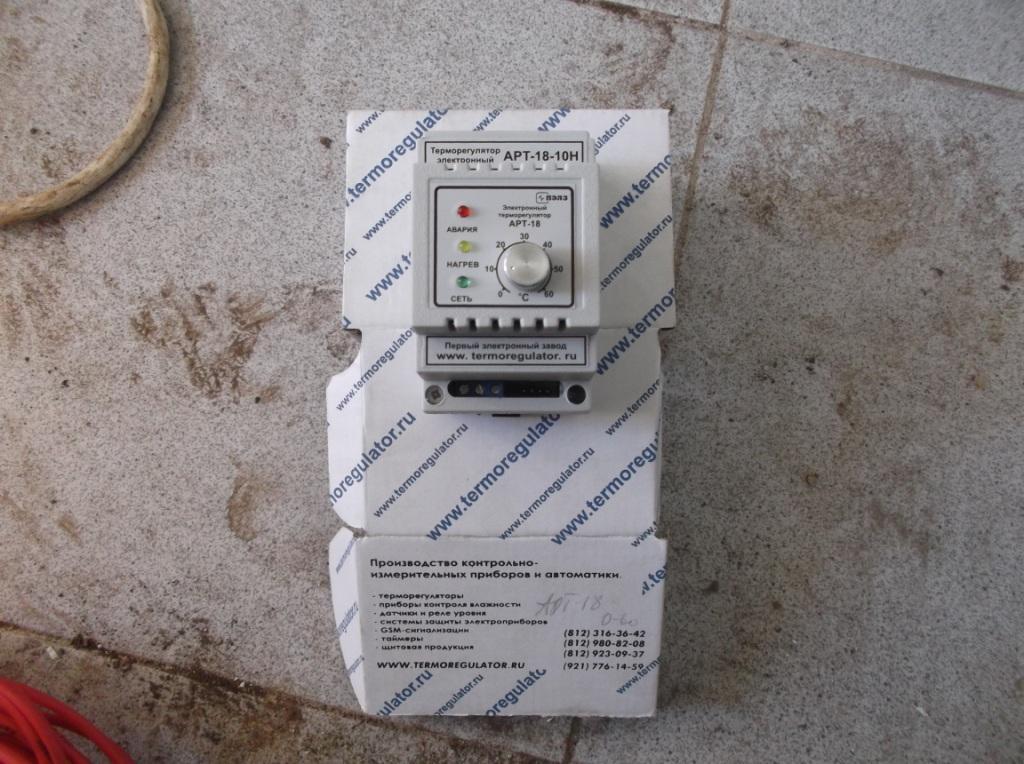 kanalizaciya-s-podogrevom-termoregulyator