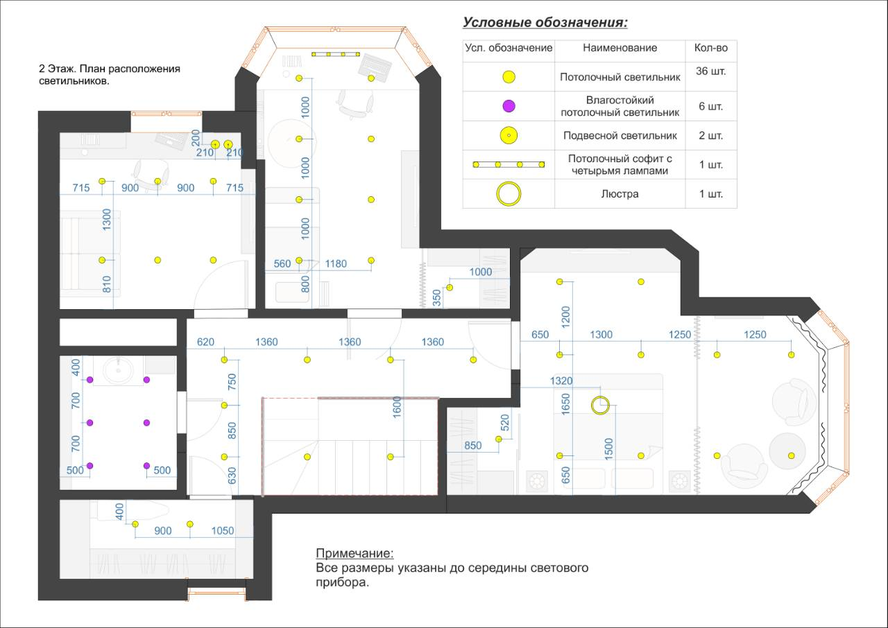 План расположения светильников 2
